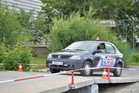 OEI auto102